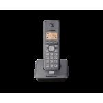 Panasonic KX-TG2711CXM 1.8Ghz Cordless Phone Metallic Grey