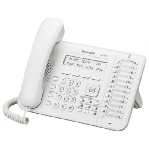 Panasonic Digital Proprietary Phone KX-DT543 White